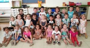 קליפ לגן ילדים סיום שנה